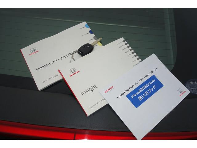 お車の操作方法や、トラブル回避方法が記載されているため、意外と役に立ちます。取り扱い説明書があるかないかで前オーナー様がどれほど大切に乗られていたかがわかりますね。