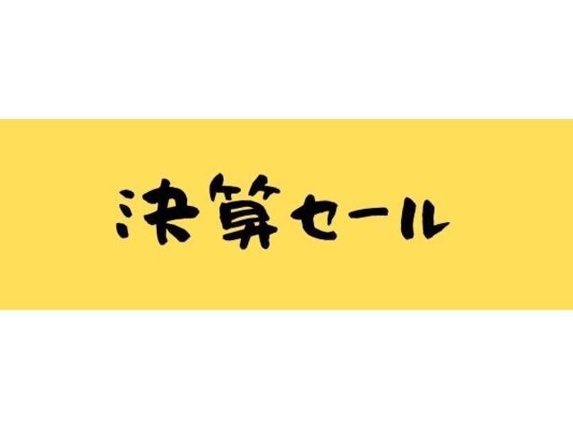 F スマイルエディション ワンオーナー 純正ナビ(5枚目)