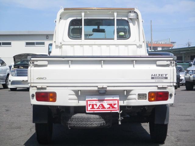農用スペシャル 4WD(3枚目)