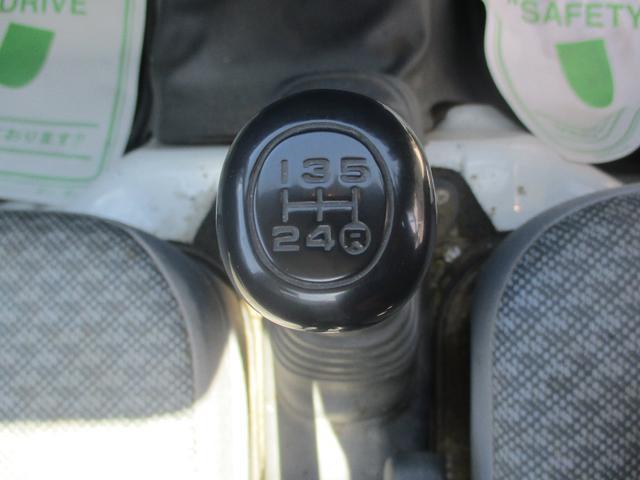 農用スペシャル 4WD(6枚目)