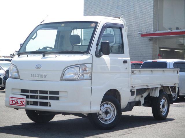 農用スペシャル 4WD(7枚目)