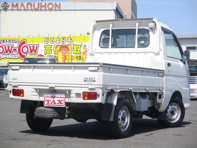農用スペシャル 4WD(8枚目)