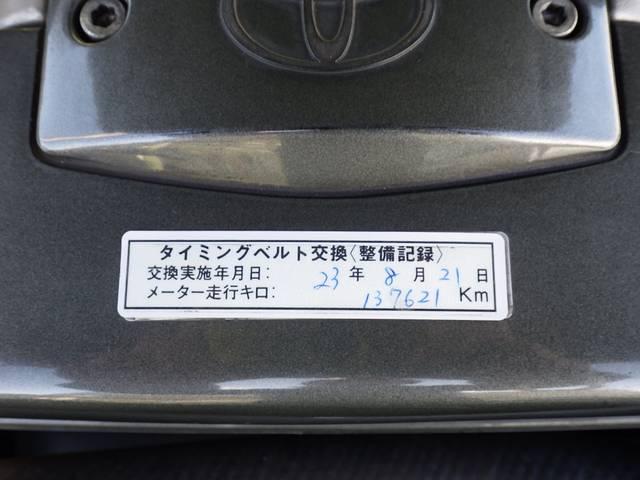 トヨタ スープラ RZ-S ワンオーナー タイベル交換済 フルノーマル
