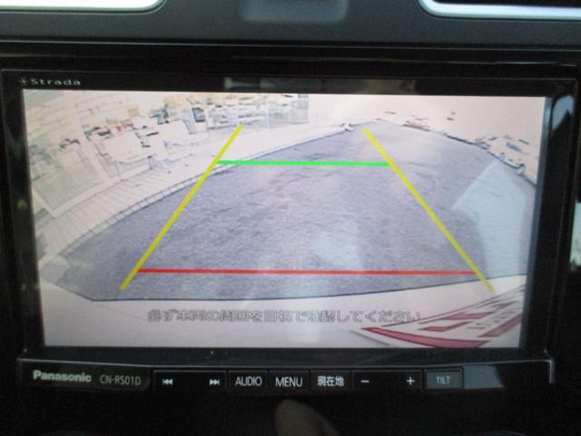 ☆バックカメラで後方の死角もばっちり確保!駐車も楽々です☆