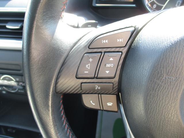 20Sツーリング ワンオーナー 禁煙車 純正ナビ バックカメラ スマートキー パドルシフト レーダークルーズ AFM i-stop RVM BOSEスピーカー LEDヘッドライト ETC(18枚目)