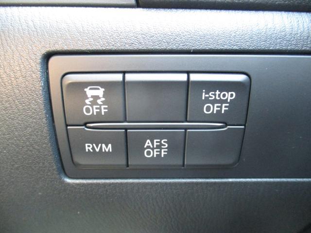 20Sツーリング ワンオーナー 禁煙車 純正ナビ バックカメラ スマートキー パドルシフト レーダークルーズ AFM i-stop RVM BOSEスピーカー LEDヘッドライト ETC(19枚目)