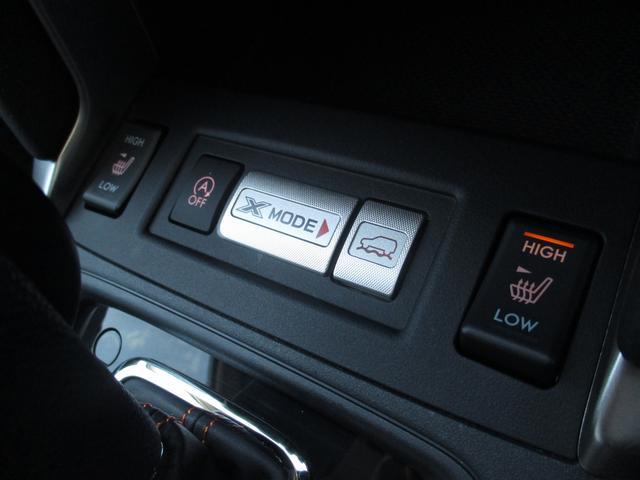 X-ブレイク アドバンスドセーフティパッケージ ワンオーナー  禁煙車 純正ナビ バックカメラ ルーフレール パドルシフト ハーマンカードンサウンドシステム 前席電動シート 全席シートヒーター パワーバックドア LEDアクセサリーライナー(17枚目)
