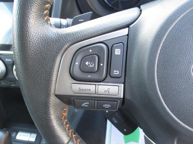 X-ブレイク アドバンスドセーフティパッケージ ワンオーナー  禁煙車 純正ナビ バックカメラ ルーフレール パドルシフト ハーマンカードンサウンドシステム 前席電動シート 全席シートヒーター パワーバックドア LEDアクセサリーライナー(19枚目)