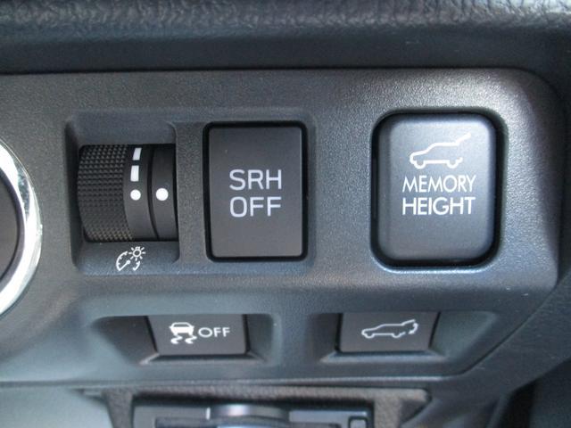 X-ブレイク アドバンスドセーフティパッケージ ワンオーナー  禁煙車 純正ナビ バックカメラ ルーフレール パドルシフト ハーマンカードンサウンドシステム 前席電動シート 全席シートヒーター パワーバックドア LEDアクセサリーライナー(20枚目)