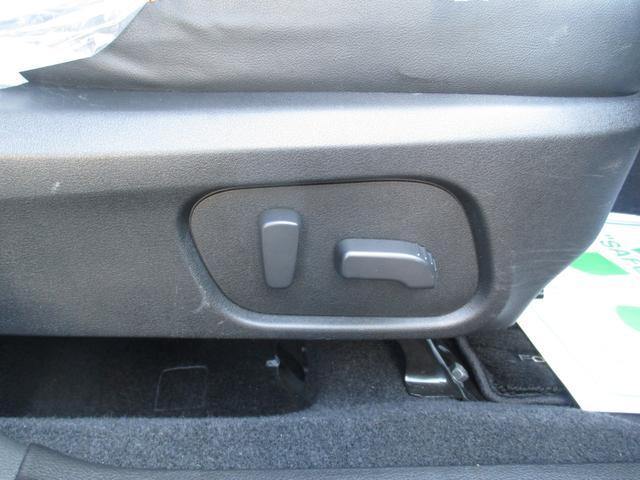 X-ブレイク アドバンスドセーフティパッケージ ワンオーナー  禁煙車 純正ナビ バックカメラ ルーフレール パドルシフト ハーマンカードンサウンドシステム 前席電動シート 全席シートヒーター パワーバックドア LEDアクセサリーライナー(24枚目)