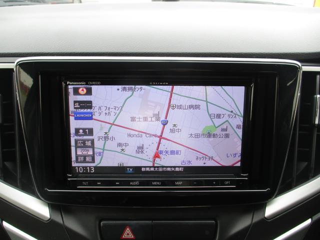 XT 社外ナビ スマートキー ターボ クルーズコントロール パドルシフト 運転者シートヒーター キセノンヘッドライト ETC CD DVD SD BT DTV(14枚目)