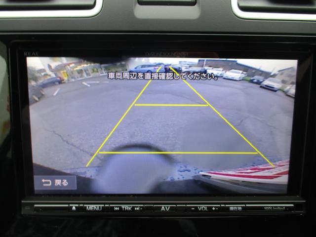 X-ブレイク アドバンスドセーフティパッケージ ワンオーナー 純正ナビ バックカメラ ルーフレール レーダークルーズ パドルシフト BSM SRH ハーフレザーシート 全席シートヒーター 前席電動シート  LEDアクセサリーライナー ETC(16枚目)