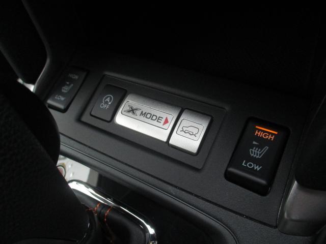 X-ブレイク アドバンスドセーフティパッケージ ワンオーナー 純正ナビ バックカメラ ルーフレール レーダークルーズ パドルシフト BSM SRH ハーフレザーシート 全席シートヒーター 前席電動シート  LEDアクセサリーライナー ETC(21枚目)