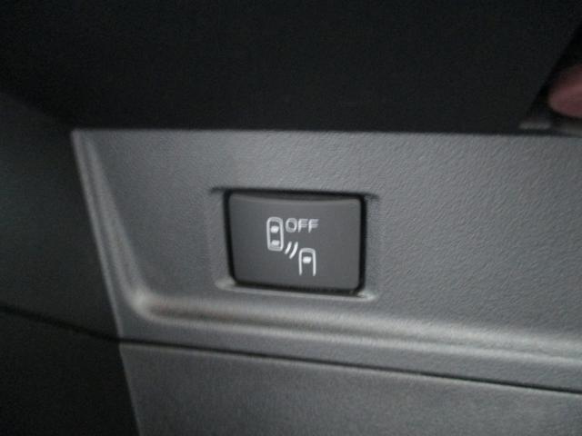 X-ブレイク アドバンスドセーフティパッケージ ワンオーナー 純正ナビ バックカメラ ルーフレール レーダークルーズ パドルシフト BSM SRH ハーフレザーシート 全席シートヒーター 前席電動シート  LEDアクセサリーライナー ETC(26枚目)
