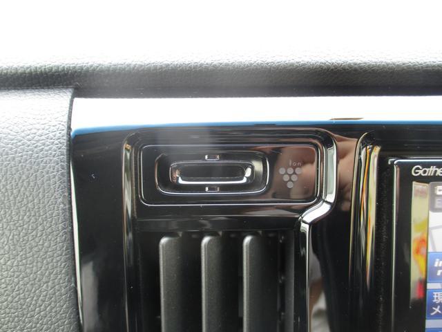 G・ターボパッケージ ワンオーナー 純正ナビ バックカメラ パドルシフト クルコン ハーフレザー アームレスト プラズマクラスター オートリトラミラー キセノンヘッドライト ETC(22枚目)