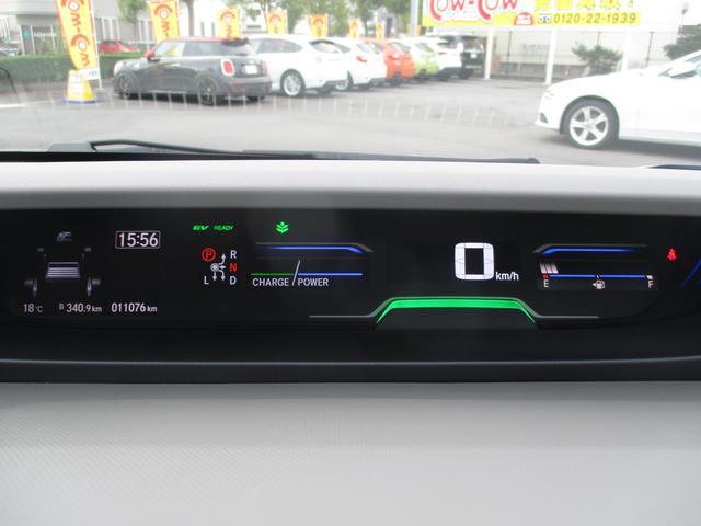 ハイブリッドG・ホンダセンシング ワンオーナー 禁煙車 純正ナビ バックカメラ スマートキー Sパッケージ クルコン 両側電動スライドドア ハーフレザーシート LEDヘッドライト アクティブコーナーリングライト ETC(13枚目)