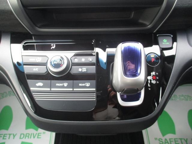 ハイブリッドG・ホンダセンシング ワンオーナー 禁煙車 純正ナビ バックカメラ スマートキー Sパッケージ クルコン 両側電動スライドドア ハーフレザーシート LEDヘッドライト アクティブコーナーリングライト ETC(16枚目)