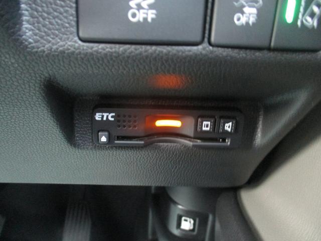 ハイブリッドG・ホンダセンシング ワンオーナー 禁煙車 純正ナビ バックカメラ スマートキー Sパッケージ クルコン 両側電動スライドドア ハーフレザーシート LEDヘッドライト アクティブコーナーリングライト ETC(21枚目)