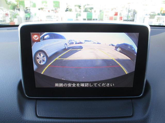 13S マツダコネクトナビ バックカメラ スマートキー クリアランスソナー i-stop LED コンフォートパッケージ 革調シートカバー ETC ドラレコ LEDヘッドライト BT 社外15インチアルミ(15枚目)