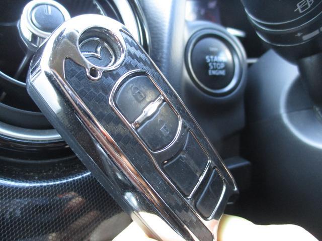 13S マツダコネクトナビ バックカメラ スマートキー クリアランスソナー i-stop LED コンフォートパッケージ 革調シートカバー ETC ドラレコ LEDヘッドライト BT 社外15インチアルミ(17枚目)