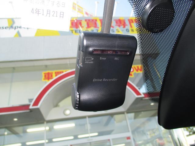 13S マツダコネクトナビ バックカメラ スマートキー クリアランスソナー i-stop LED コンフォートパッケージ 革調シートカバー ETC ドラレコ LEDヘッドライト BT 社外15インチアルミ(21枚目)