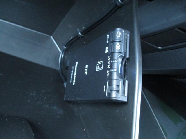 13S マツダコネクトナビ バックカメラ スマートキー クリアランスソナー i-stop LED コンフォートパッケージ 革調シートカバー ETC ドラレコ LEDヘッドライト BT 社外15インチアルミ(22枚目)