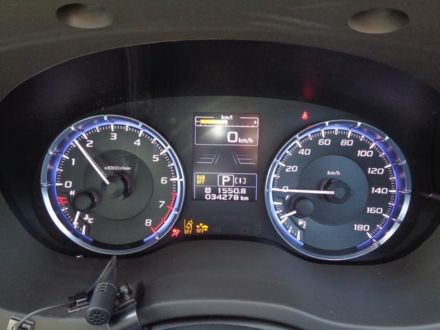 2.0GT-Sアイサイト ワンオーナー 純正8インチナビ バックカメラ サイドカメラ アドバンスドセーフティP ターボ パドルシフト レーダークルーズ AVH BSM スマートルームミラー 本革シート 前席シートヒーター(13枚目)