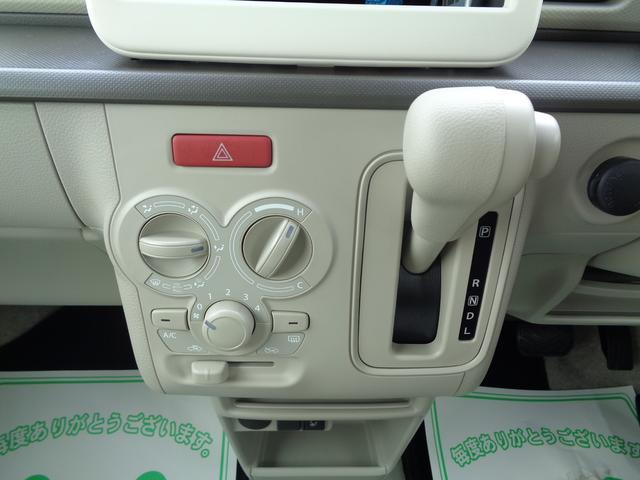 L ワンオーナー 衝突防止システム レーンアラート バックカメラ コーナーセンサー アイドリングストップ スマートキー シートヒーター 保証書 取扱説明書 スペアキー1個(14枚目)