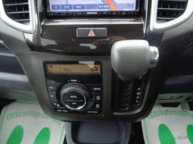 S 社外SDナビ スマートキー2個 両側電動スライドドア 純正エアロ キセノンへッドライト フォグ ETC CD ワンセグ(15枚目)