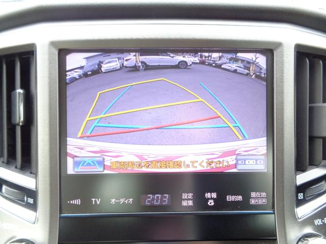 ロイヤルサルーン ワンオーナー 純正HDDナビ バックカメラ クルーズコントロール 前席電動シート 前席シートヒーター ステアリングヒーター LEDヘッドライト ETC スペアキー1個(15枚目)