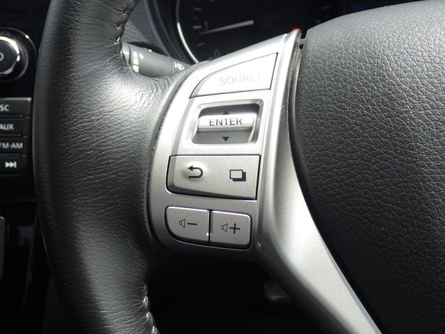 20Xtt エマージェンシーブレーキパッケージ ワンオーナー 禁煙車 メーカーオプションナビ アラウンドビューモニター エマージェンシーブレーキ コーナーセンサー ETC 電動バックドア カプロンシート アイドリングストップ エコモード フォグ(17枚目)
