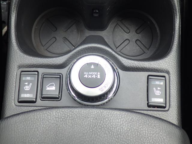 20Xtt エマージェンシーブレーキパッケージ ワンオーナー 禁煙車 メーカーオプションナビ アラウンドビューモニター エマージェンシーブレーキ コーナーセンサー ETC 電動バックドア カプロンシート アイドリングストップ エコモード フォグ(21枚目)