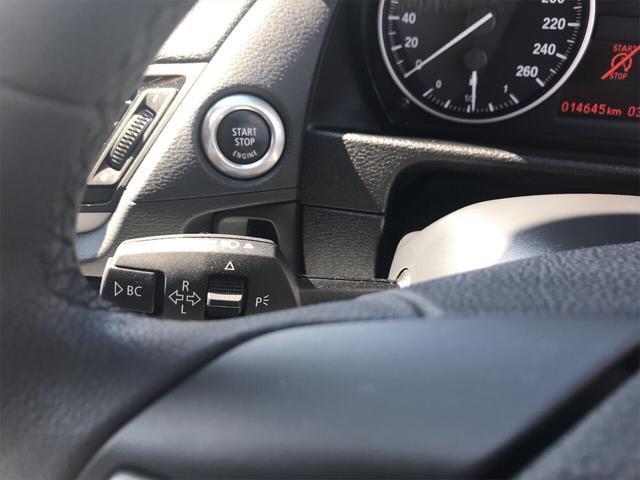 「BMW」「BMW X1」「SUV・クロカン」「山梨県」の中古車21