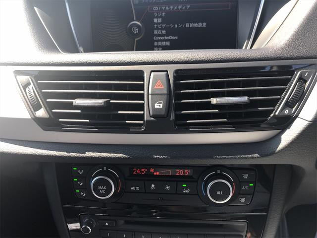 「BMW」「BMW X1」「SUV・クロカン」「山梨県」の中古車24