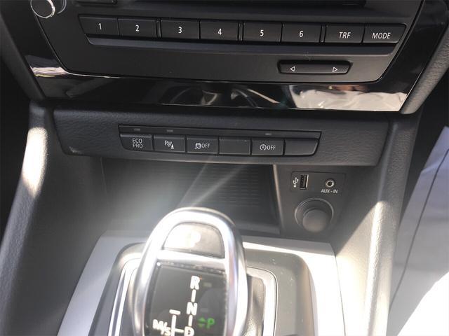 「BMW」「BMW X1」「SUV・クロカン」「山梨県」の中古車26