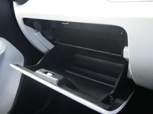 Sセレクション  運転席助手席シートヒーター付(26枚目)