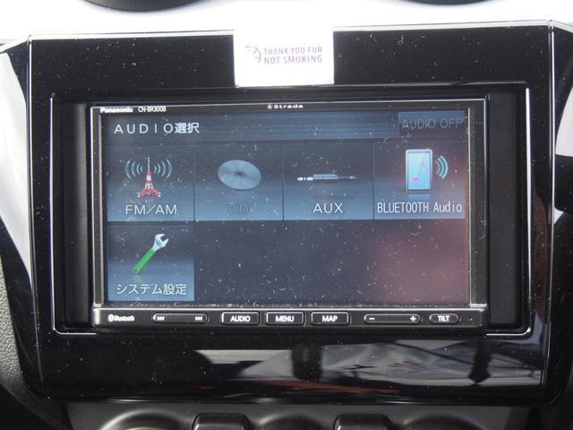 XG レンタアップ メモリーナビ Bluetooth(3枚目)