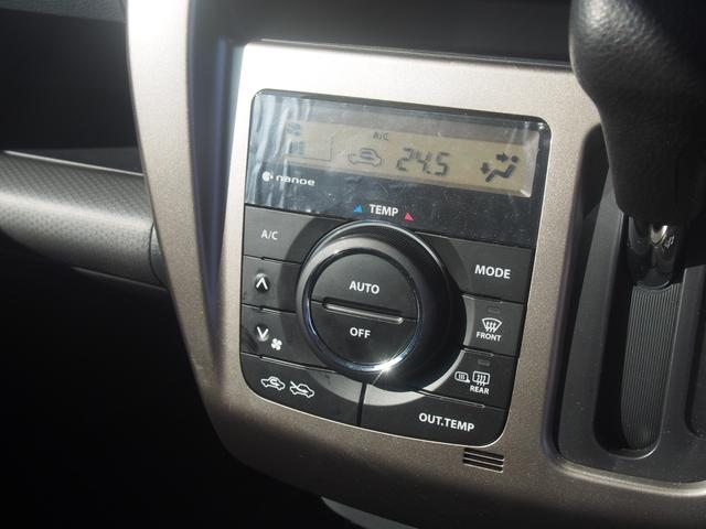 JスタイルIII スズキセーフティーサポートサポート 誤発信抑制機能 ハーフレザー調シート 運転席助手席シートヒーター オートライト シートリフター プッシュスタート HIDヘッドライト LEDフォグランプ(21枚目)