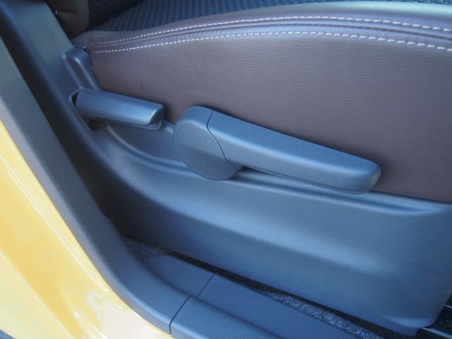 JスタイルIII スズキセーフティーサポートサポート 誤発信抑制機能 ハーフレザー調シート 運転席助手席シートヒーター オートライト シートリフター プッシュスタート HIDヘッドライト LEDフォグランプ(23枚目)