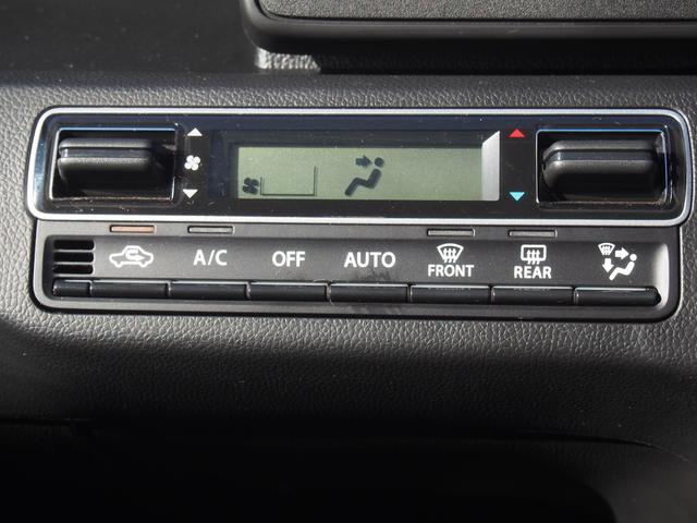 ハイブリッドFZ 運転席シートヒーター LEDヘッドライト ETC プッシュスタート 革巻ステアリング スマートキー(4枚目)