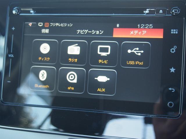 ハイブリッドMZ 全方位カメラ ハーマンナビ バックカメラ 運転席シートヒーター TVキット ETC スマートキー USBソケット LEDヘッドライト ステアリングリモコン パドルシフトフォグランプ(4枚目)