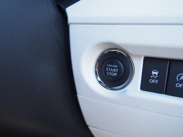 ハイブリッドMZ 全方位カメラ ハーマンナビ バックカメラ 運転席シートヒーター TVキット ETC スマートキー USBソケット LEDヘッドライト ステアリングリモコン パドルシフトフォグランプ(10枚目)