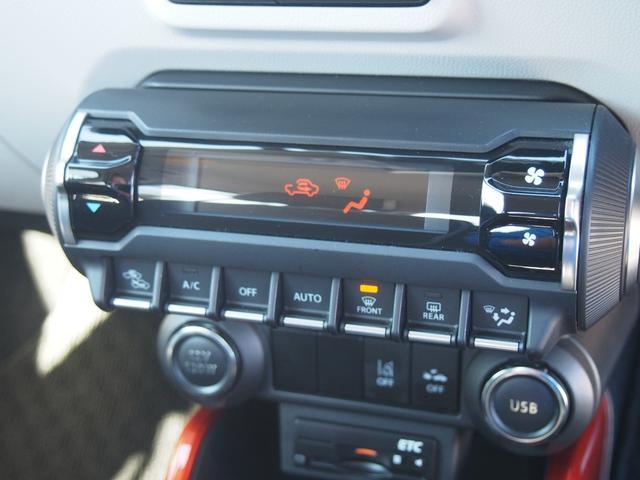 ハイブリッドMZ 全方位カメラ ハーマンナビ バックカメラ 運転席シートヒーター TVキット ETC スマートキー USBソケット LEDヘッドライト ステアリングリモコン パドルシフトフォグランプ(13枚目)