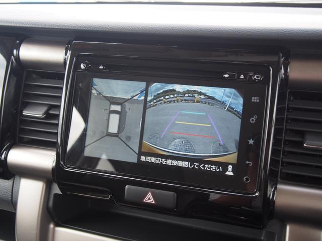 JスタイルIIターボ 全方位モニター メモリーナビ フルセグ ETC HIDライト Bluetoothオーディオ 運転席助手席シートヒーター クルーズコントロール ステアリングリモコン フォグランプ ツートン仕様(4枚目)