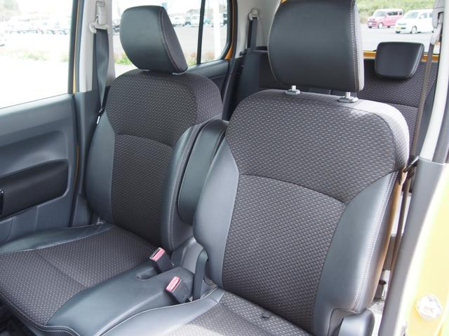 JスタイルIIターボ 全方位モニター メモリーナビ フルセグ ETC HIDライト Bluetoothオーディオ 運転席助手席シートヒーター クルーズコントロール ステアリングリモコン フォグランプ ツートン仕様(13枚目)