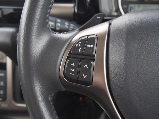 JスタイルIIターボ 全方位モニター メモリーナビ フルセグ ETC HIDライト Bluetoothオーディオ 運転席助手席シートヒーター クルーズコントロール ステアリングリモコン フォグランプ ツートン仕様(22枚目)
