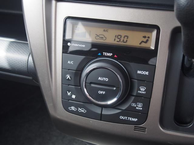 JスタイルIIターボ 全方位モニター メモリーナビ フルセグ ETC HIDライト Bluetoothオーディオ 運転席助手席シートヒーター クルーズコントロール ステアリングリモコン フォグランプ ツートン仕様(26枚目)