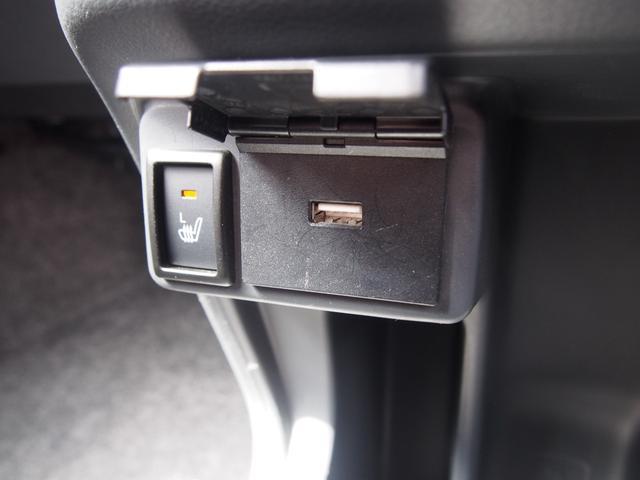 JスタイルIIターボ 全方位モニター メモリーナビ フルセグ ETC HIDライト Bluetoothオーディオ 運転席助手席シートヒーター クルーズコントロール ステアリングリモコン フォグランプ ツートン仕様(27枚目)