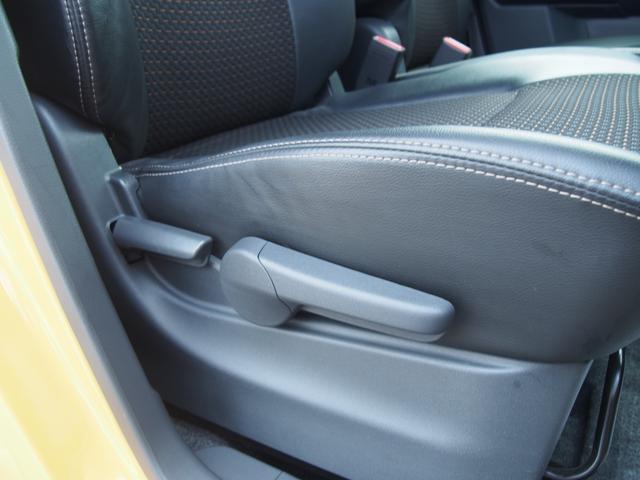 JスタイルIIターボ 全方位モニター メモリーナビ フルセグ ETC HIDライト Bluetoothオーディオ 運転席助手席シートヒーター クルーズコントロール ステアリングリモコン フォグランプ ツートン仕様(28枚目)