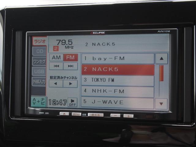 XL 社外ナビ ETC ワンセグTV 運転席シートヒーター クルーズコントロール ステアリングリモコン パドルシフト スズキセーフティサポート USB 電格ミラー ウインカーミラー スマートキー(3枚目)